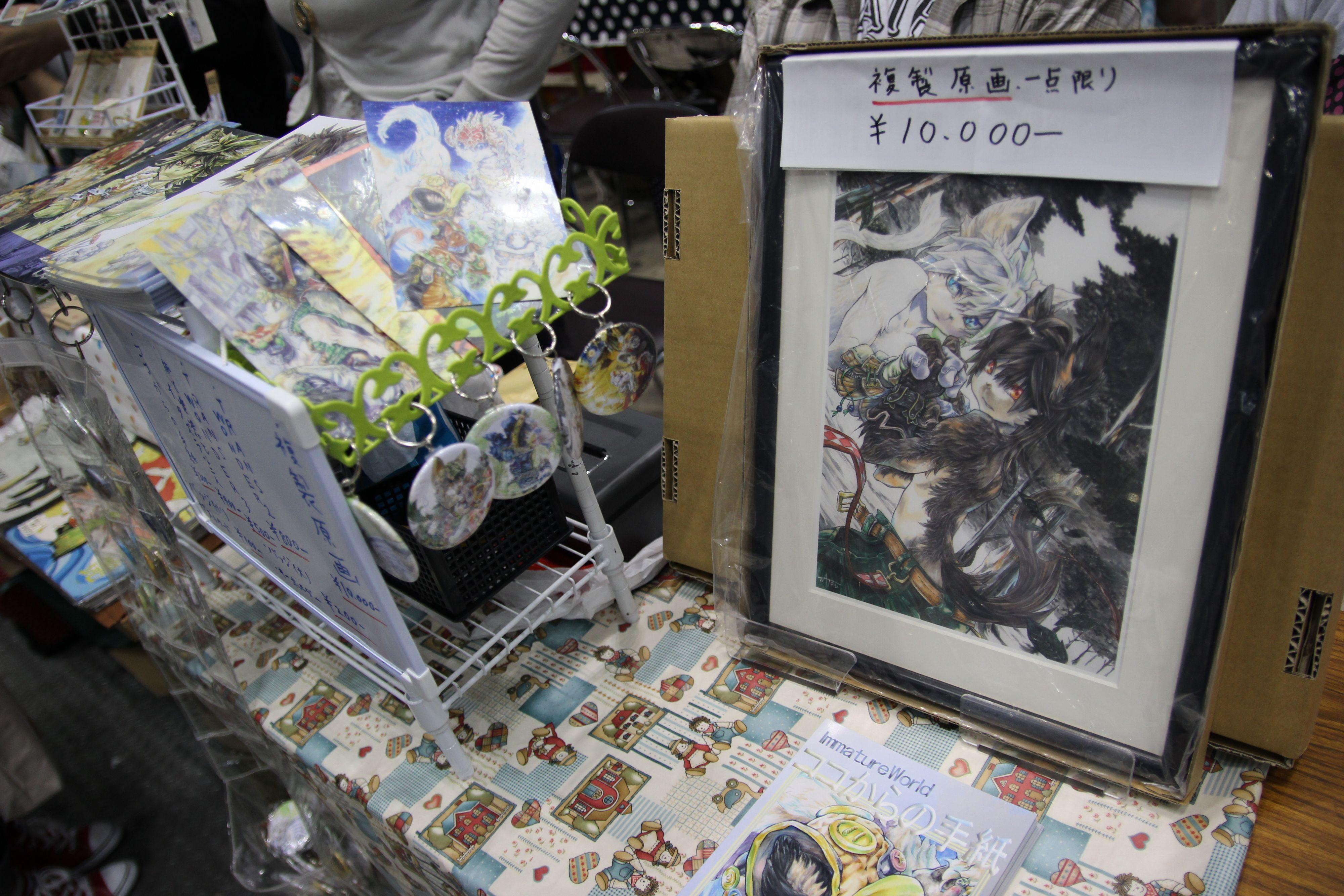 コミティア112@有明東京ビックサイト<その1>~可愛らしい動物の世界~睦見勇・和塔座・猫のひたい