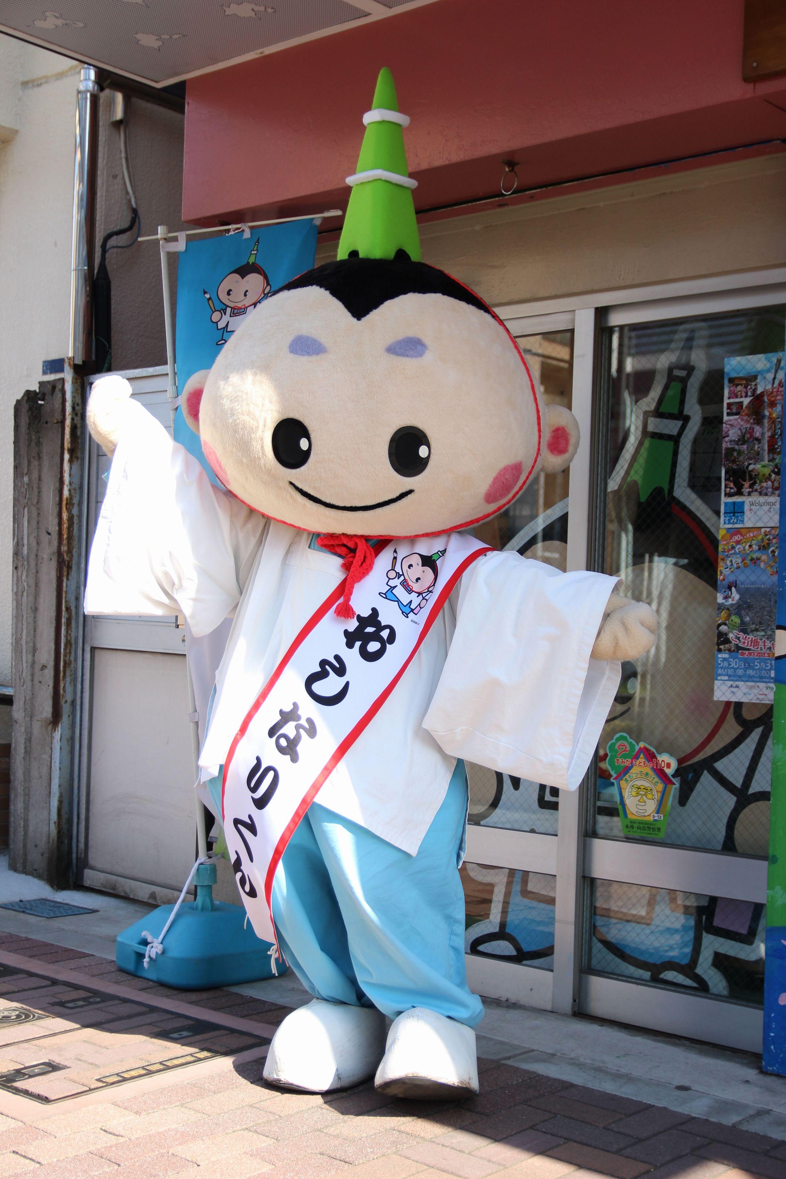 ご当地キャラクターフェスティバル in すみだ2015~ 墨田区・東京スカイツリータウン ・地元商店街・墨田区観光協会が一丸となって地域を盛り上げます ~2日目