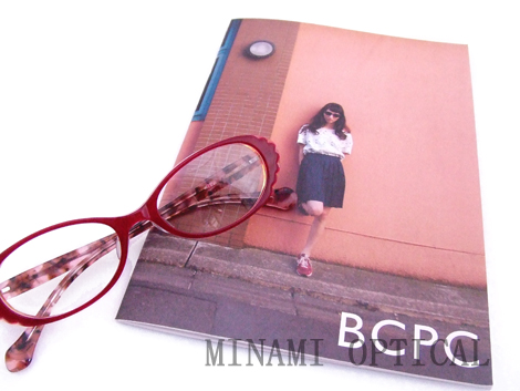 BCPC BP-3174