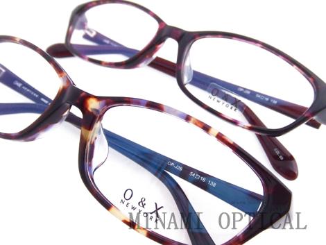 OX OP-J26