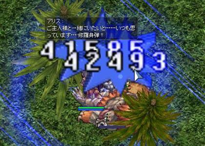 2nd修羅10