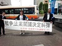 2015.5.14 緊急街宣