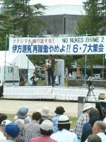 2015.6.7 山本コウタロー
