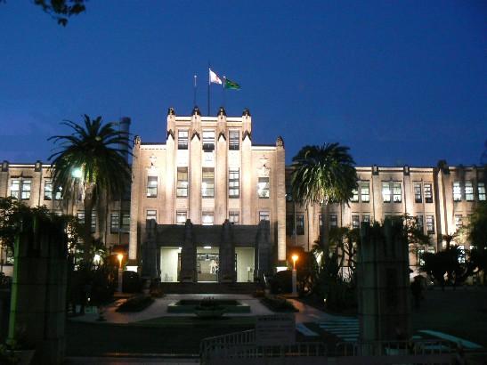 2202県庁