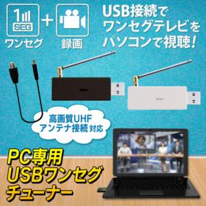 i-shop777_20110413-306.jpg