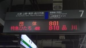 DSC07463.jpg