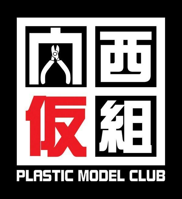 関西仮組ロゴ