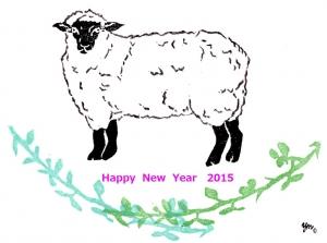 2015年 ご挨拶 羊 サイン