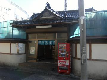 第四富士の湯_2014101702