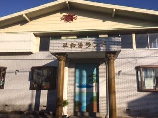 五香新町_20150101