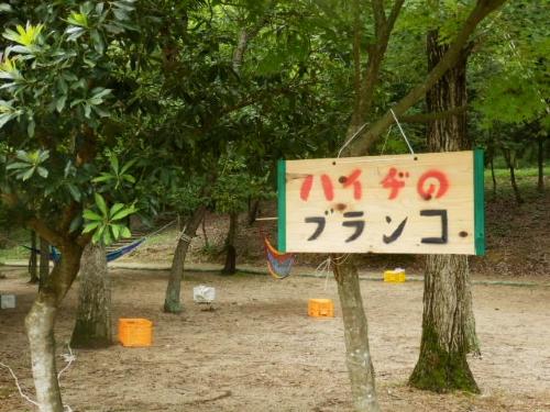 三木ホースランドパーク (6)_resized