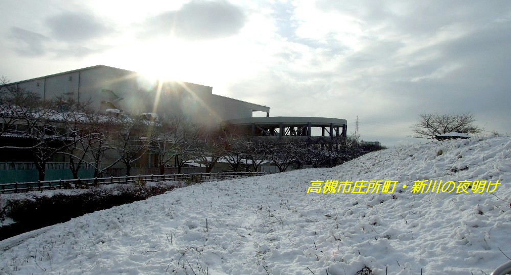 2015_0102元旦初雪風景20030bc