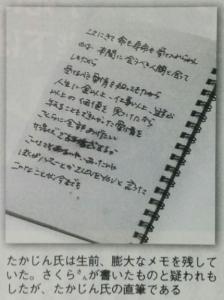 PIS 02
