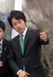 Shinjiro Koizumi 01