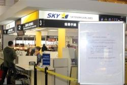 skymark 03