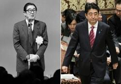 Shinzo Abe 03