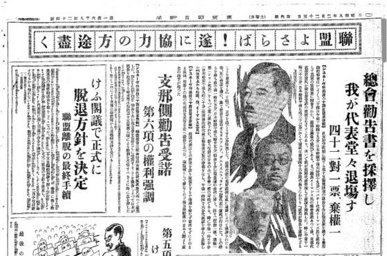 Change Our World 【日本近現代史がわかる最重要テーマ】(04) 国際 ...
