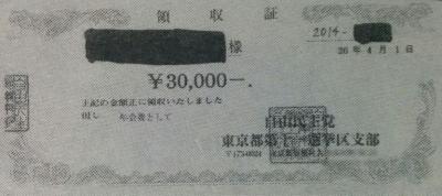 shimomura.jpg