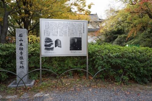 3石山本願寺 (1200x800)