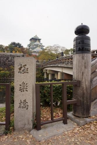 6極楽橋 (800x1200)