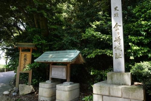 4金ヶ崎城 (1200x800)