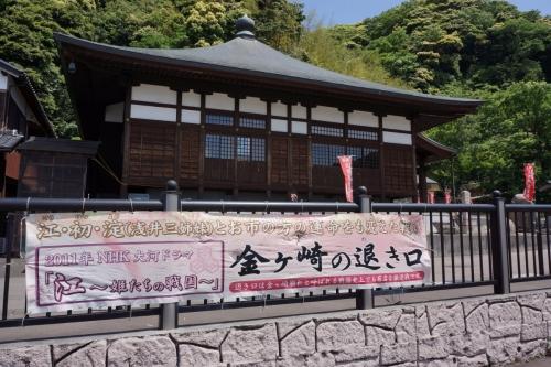 1金前寺 (1200x800)