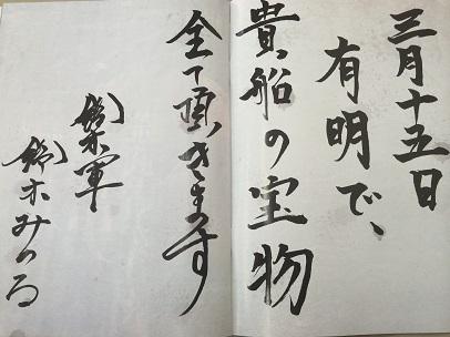 鈴木軍IMG_1031[1]