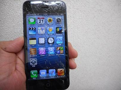 iphone5ジャンク3