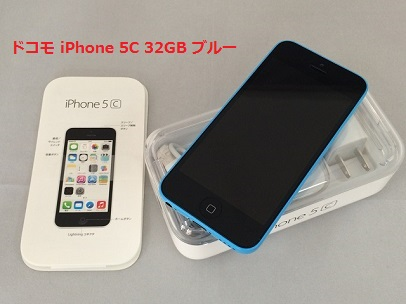iPhone5C32GB.jpg