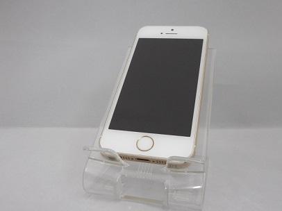 iPhone5S16GB.jpg