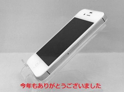 iphone4s2_20141230164659fa0.jpg