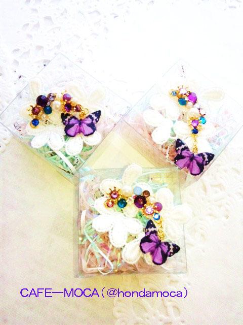 DVC00147 (1) 紫の蝶のカフ