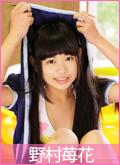 ichika201502251.jpg