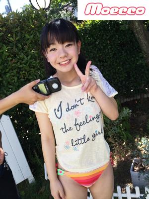 nozomi201401107.jpg