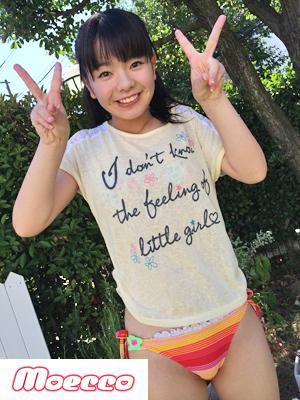nozomi201401108.jpg