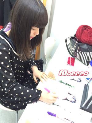 nozomi201412201.jpg