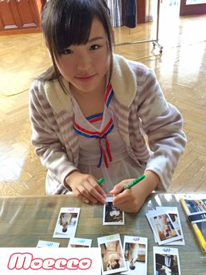 suzuka201504174.jpg