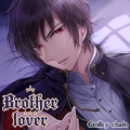 Brother lover~兄:フィル編~