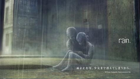 PS3 RAIN 公式サイトへ。