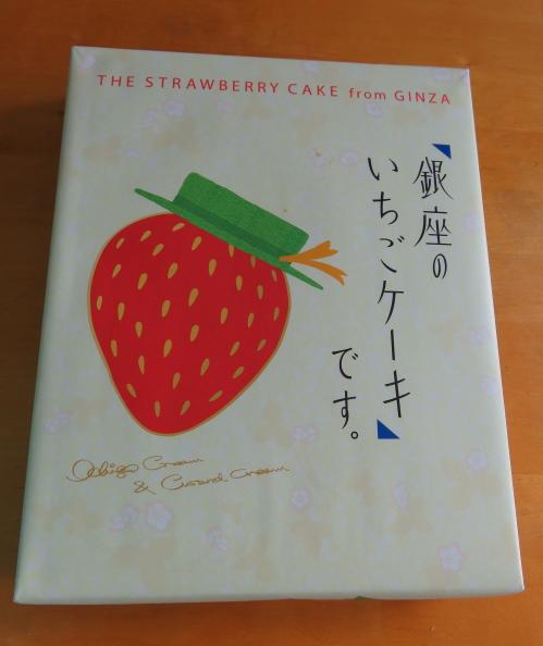 銀座のいちごケーキ Mansikka Kakku Japan