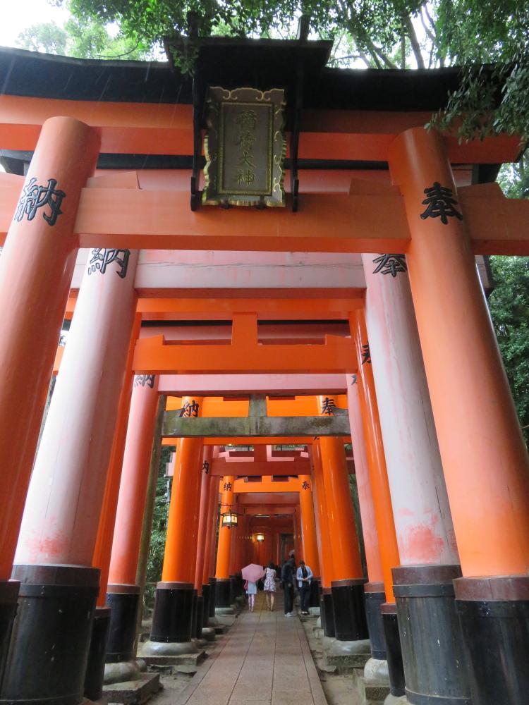 Fushimi inari Kyoto Japan 伏見稲荷 京都