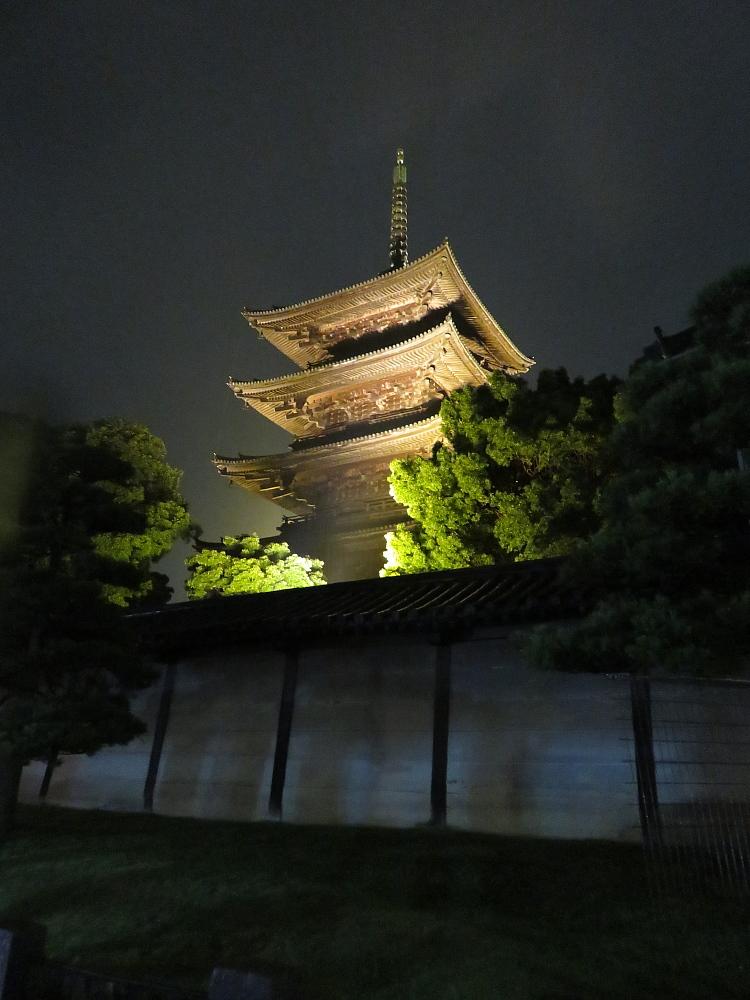 Kyoto Japan 五重塔 京都 夜景