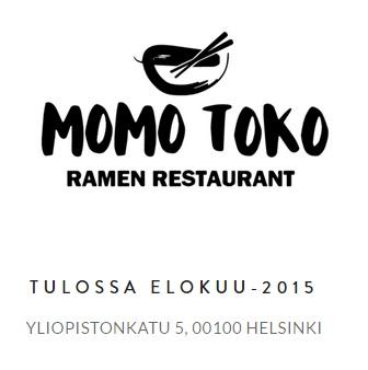 Ramen Restaurant Helsinki ラーメン屋 ヘルシンキ