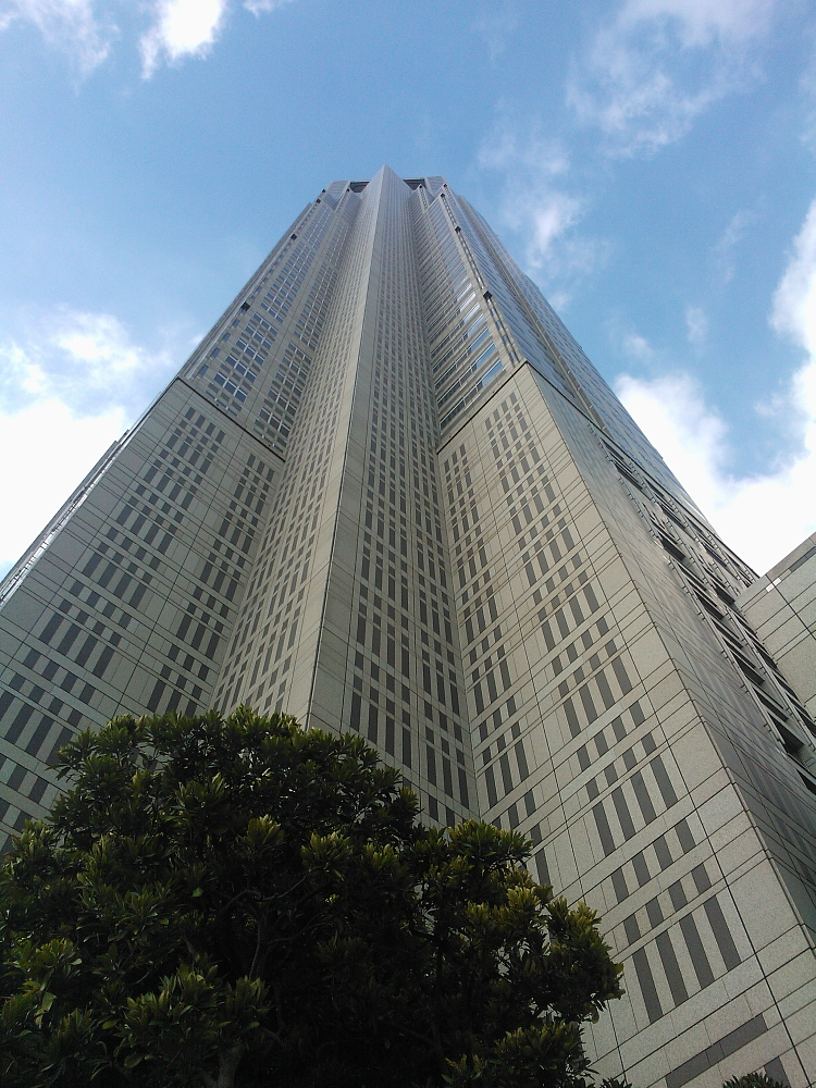 Tokyo Tokio 都庁舎