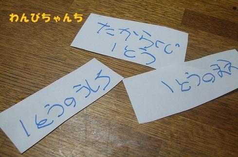 04141220DSCF0117.jpg
