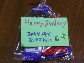 誕生月プレゼント