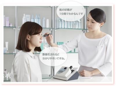 taiken1_photo1.jpg