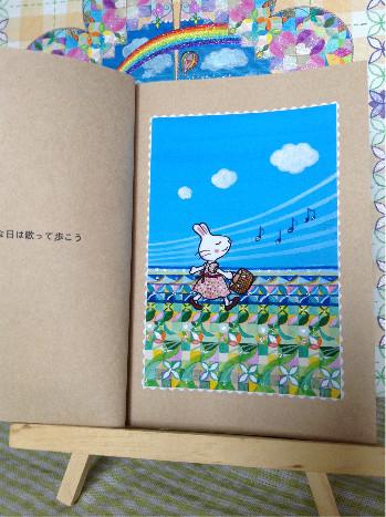 絵本ブログ3