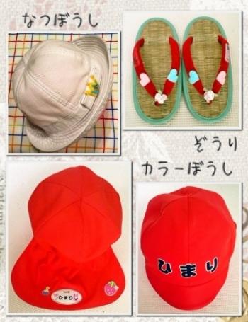 141008_clg夏帽子&草履&カラー帽子