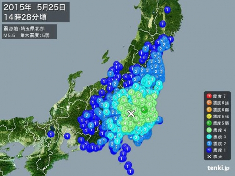 150525 茨城県土浦市で震度5弱